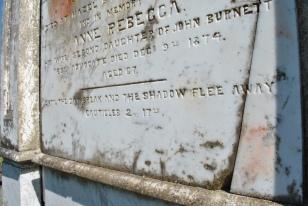 Cnocan Burra burial site, Drumnadrochit (14)