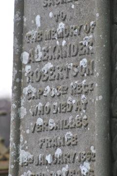 Dunfallandy, Fergusson Burial Enclosure (2)