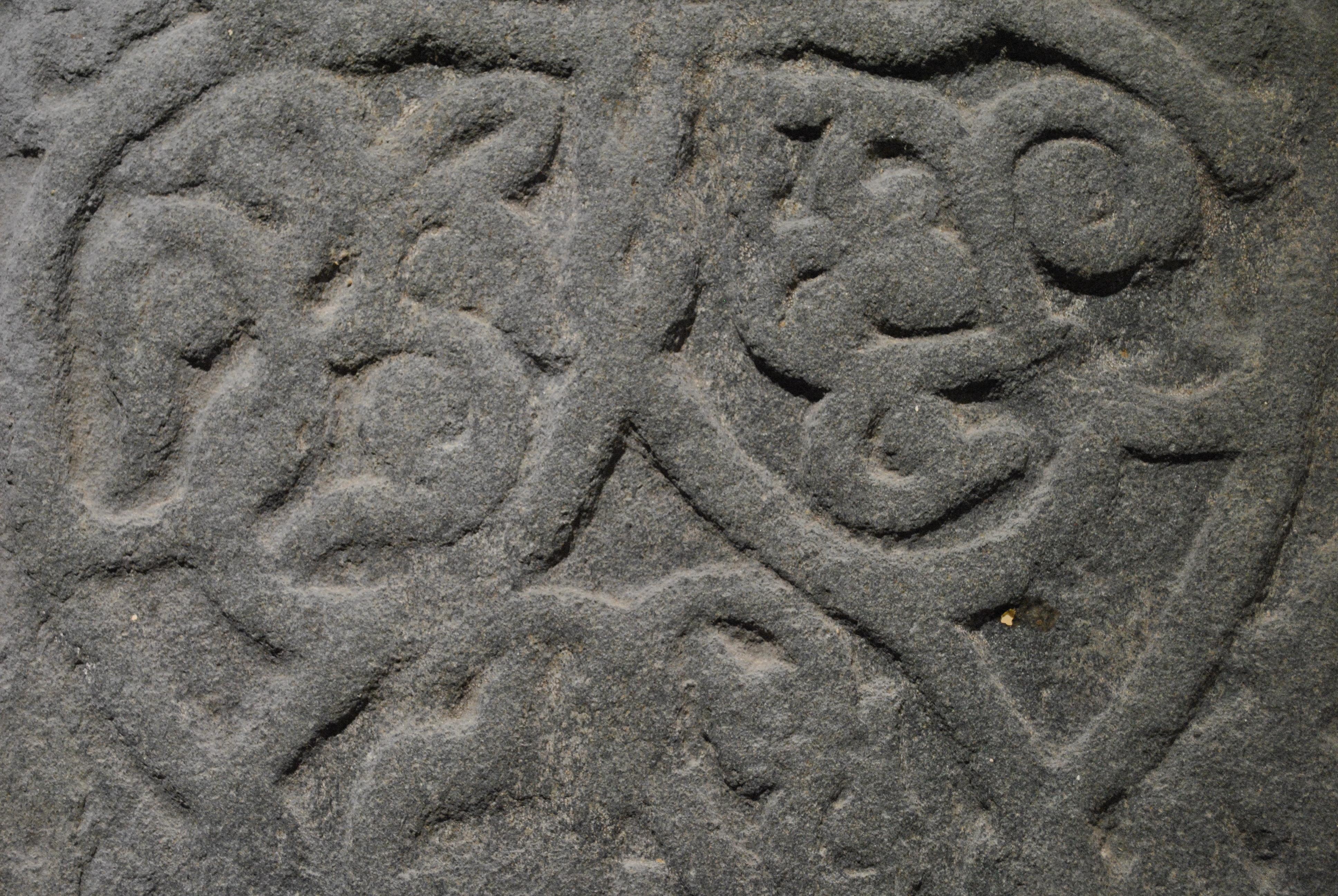 Cill Choluimchille, Lochaline, Morvern, Scotland
