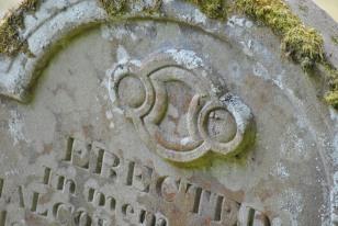 Killin Old Kirkyard (29)